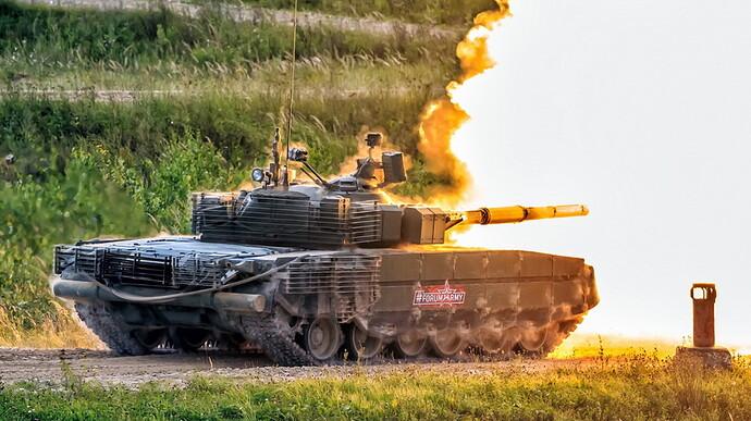 Tank-Fire