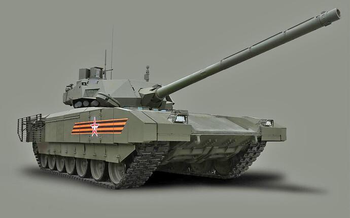 Армата-1